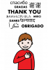thank-you-490606_960_720.png